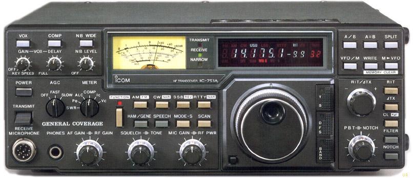 icom ic 751 manual and service manual rh qslprotect com Icom Commercial Radios Icom Commercial Radios